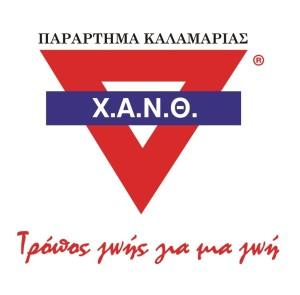 XANK logo