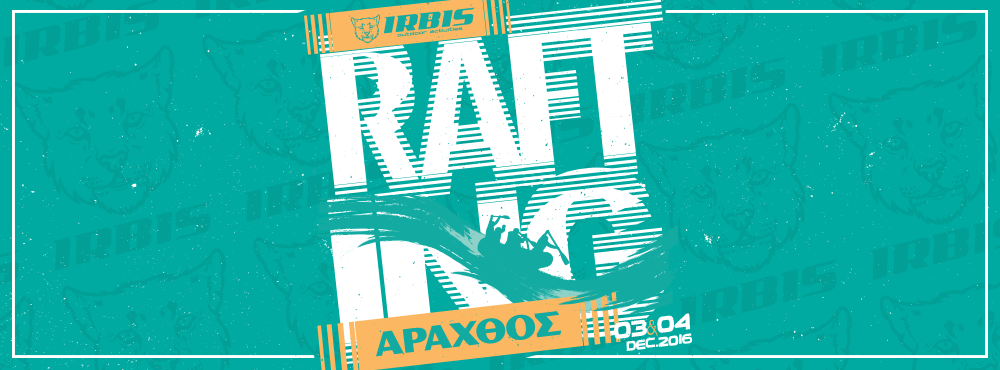 Rafting # Άραχθος – Καστανοχώρια # 3 – 4 Δεκεμβρίου 2016