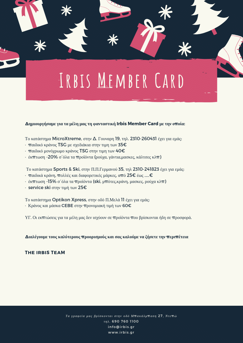 Irbis # Member Card # Shoppinggggg